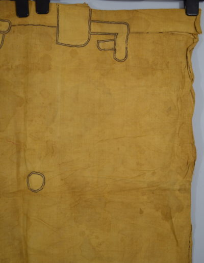 Kuba Applique Textile Fragment 1101 Seward Kennedy_0003