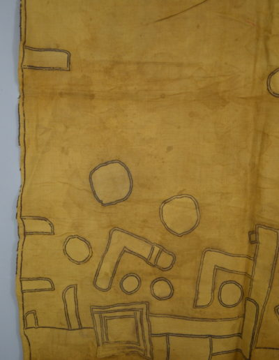 Kuba Applique Textile Fragment 1101 Seward Kennedy_0005