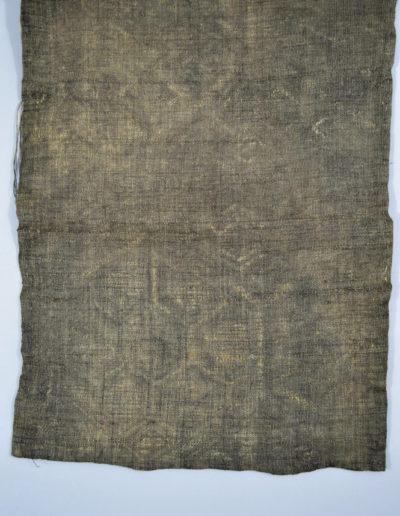 Kuba Shoowa Textile 1104_0014