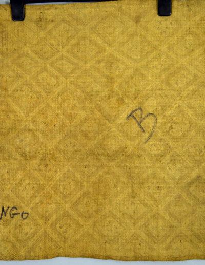 Kuba Shoowa Textile 1107_0010