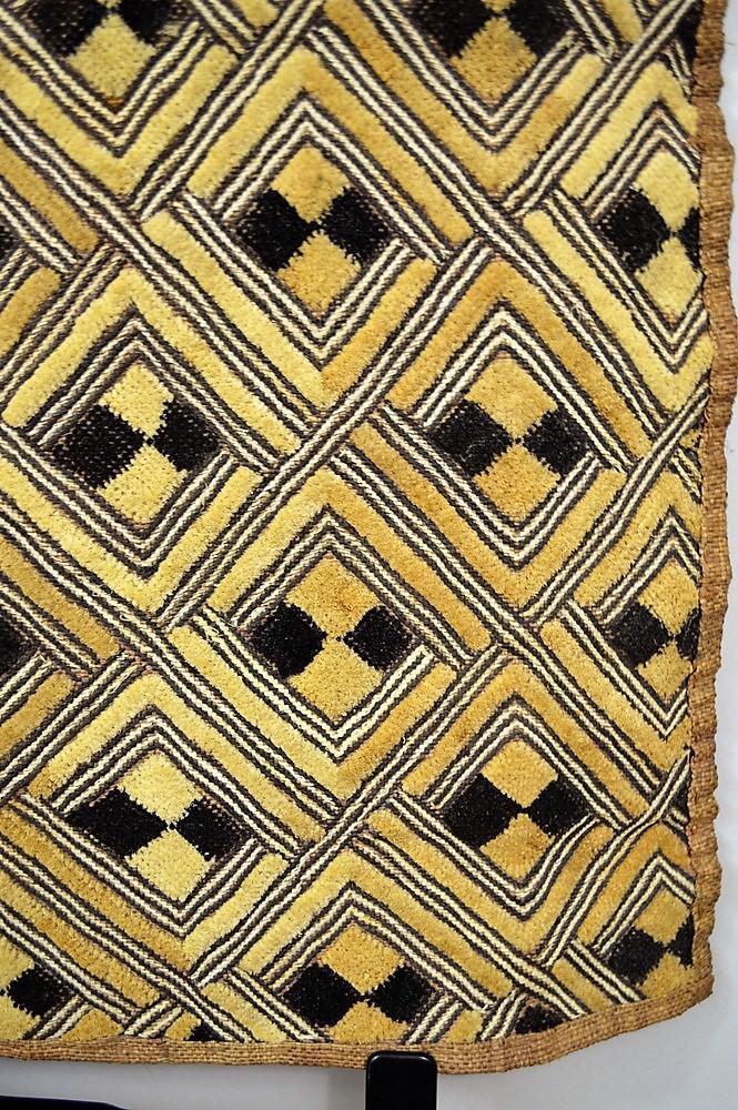 Kuba Textile Exquisite African Art